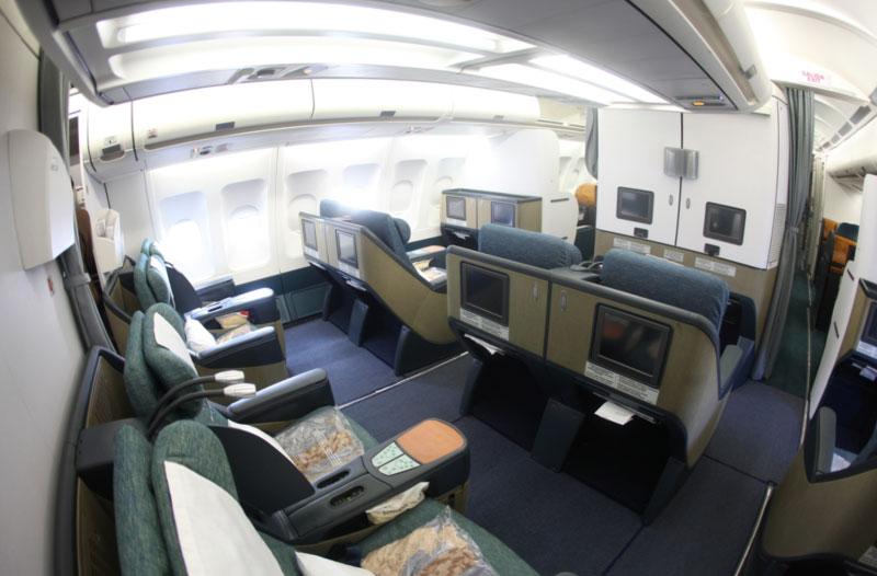 Aerolineas Argentinas: Business Class