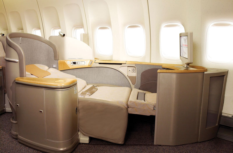 Asiana Airlines: First Class in der B747